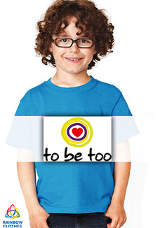 To be too kids t-shirt