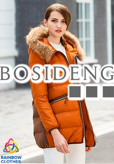 Bosideng jackets mix