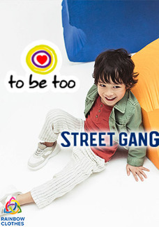 To be too + Street Gang mix a/w